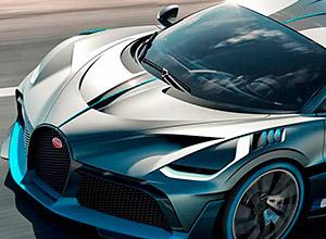Conoce en el nuevo coche de Bugatti