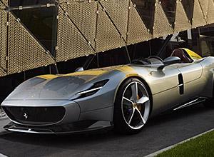 Ferrari anuncia seu novo carro